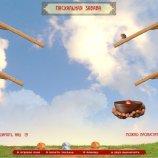 Скриншот Празднуем Пасху – Изображение 4