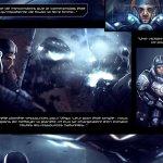 Скриншот Titan: Escape the Tower – Изображение 5