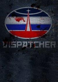 Dispatcher – фото обложки игры