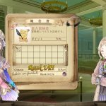 Скриншот Atelier Totori: The Adventurer of Arland – Изображение 54