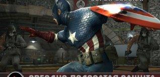 Captain America: Super Soldier. Видео #1