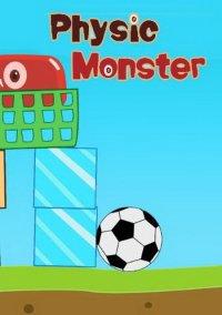 Обложка Physic Monster