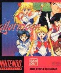 Обложка Sailor Moon R