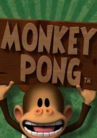 Обложка Monkey Pong