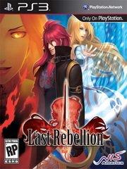Обложка Last Rebellion