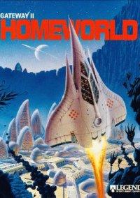 Обложка Gateway 2: Homeworld