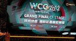 Cross Fire на World Cyber Games: хроника событий - Изображение 82