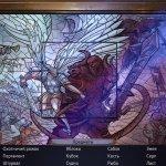 Скриншот Enigmatis 3: The Shadow of Karkhala – Изображение 5