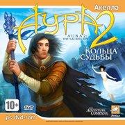 Aura 2: Sacred Rings – фото обложки игры
