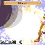 Скриншот Disgaea 4: A Promise Unforgotten – Изображение 34