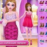 Скриншот Coco Fashion