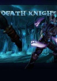 Обложка Death Knight