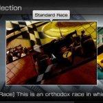 Скриншот Gran Turismo (2009) – Изображение 60