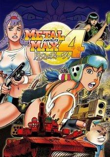 Metal Max 4: Moonlight Diva