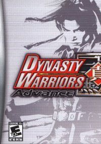 Обложка Dynasty Warriors Advance