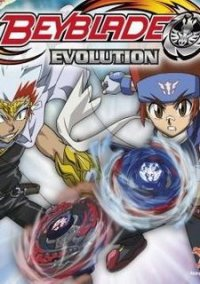 Обложка BEYBLADE: Evolution
