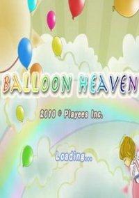 Обложка Balloon Heaven