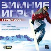 Обложка Winterspiele 2006