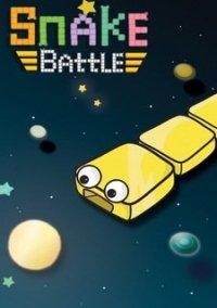 Обложка Battle Snake