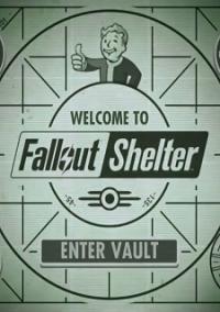 Обложка Fallout Shelter
