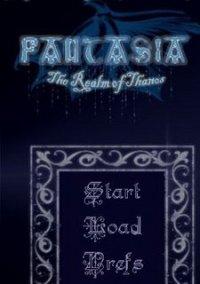 Обложка Phantasia
