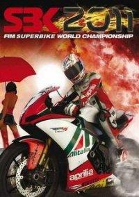 Обложка SBK 2011