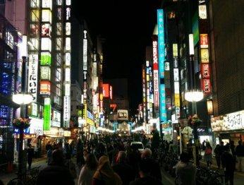 Поездка вЯпонию— это легко инедорого. Понятная инструкция «Канобу»
