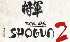 Shogun 2: Total War. Дневники разработчиков