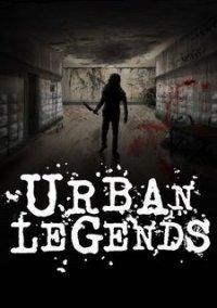 Обложка Urban Legends