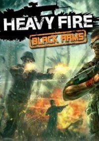 Обложка Heavy Fire: Black Arms 3D