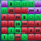 Скриншот Hangul Match