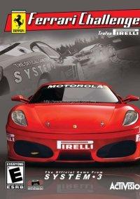 Обложка Ferrari Challenge: Trofeo Pirelli