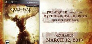 God of War: Ascension. Видео #2