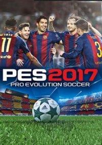 Обложка Pro Evolution Soccer 2017