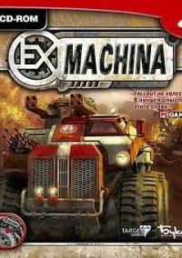 Обложка Ex Machina