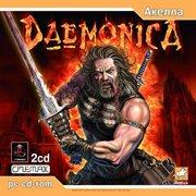 Обложка Daemonica
