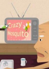 Обложка CrazyMos