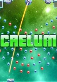 Обложка Caelum