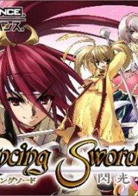 Обложка Dancing Sword - Senkou