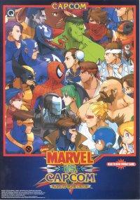 Обложка Marvel vs. Capcom: Clash of Super Heroes