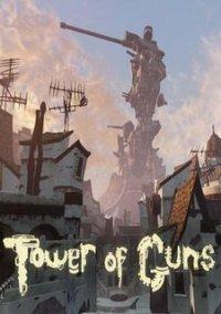 Обложка Tower of Guns