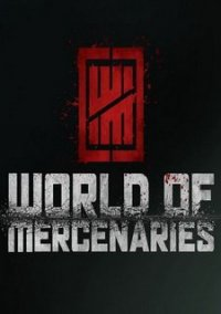 Обложка World of Mercenaries