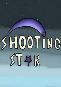 Обложка Shooting Star