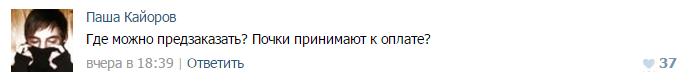 Как Рунет отреагировал на трейлер Fallout 4 - Изображение 8