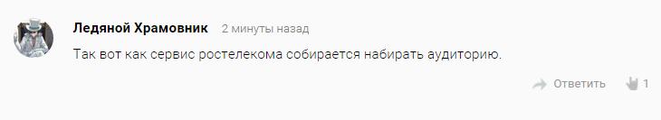 Как Рунет отреагировал на внесение Steam в список запрещенных сайтов - Изображение 35