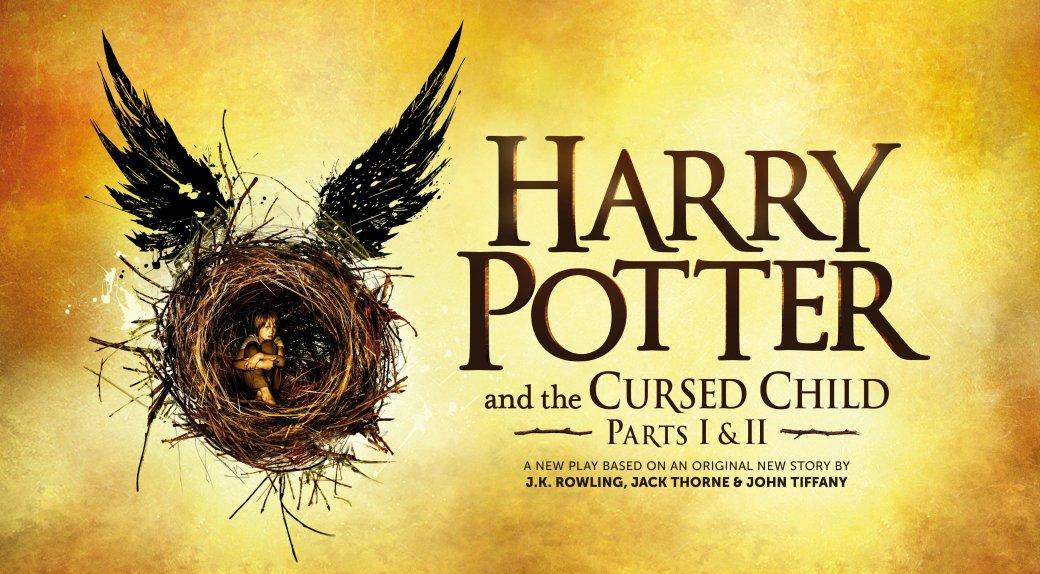 «Гарри Поттер и Проклятое Дитя» от переводчика «Росмэн» - Изображение 1