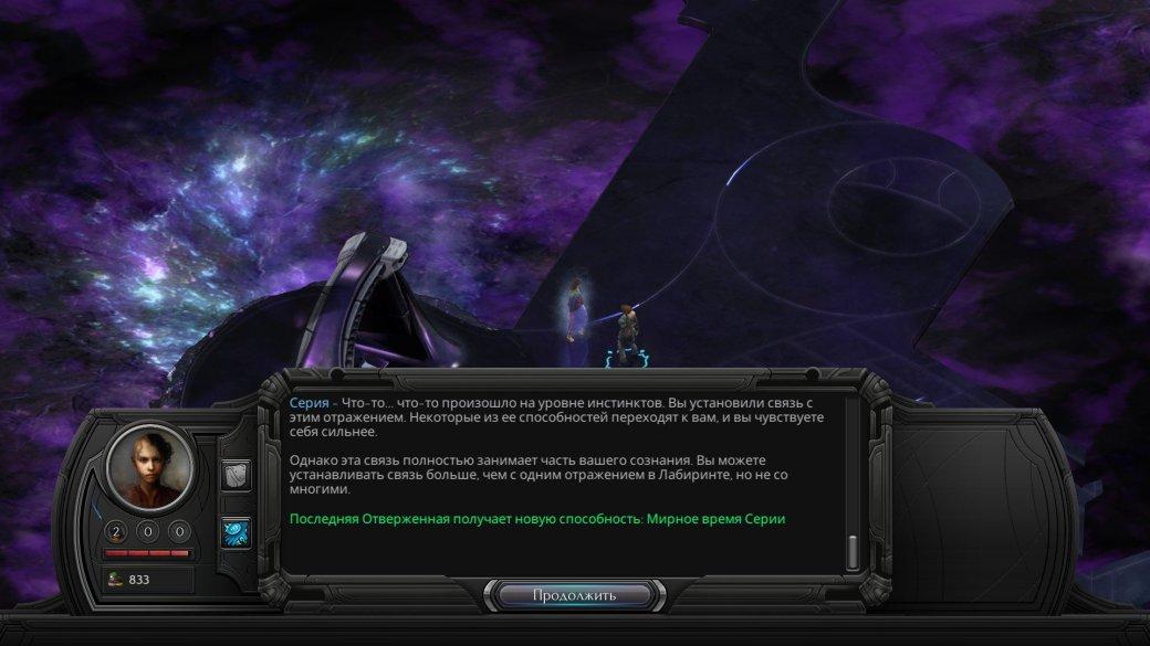 Рецензия на Torment: Tides of Numenera. Обзор игры - Изображение 7