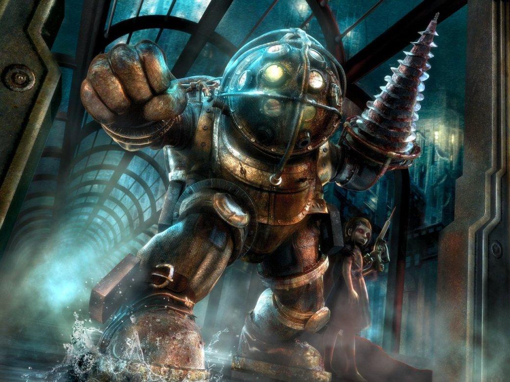 Bioshock и еще 3 события из истории игровой индустрии - Изображение 1