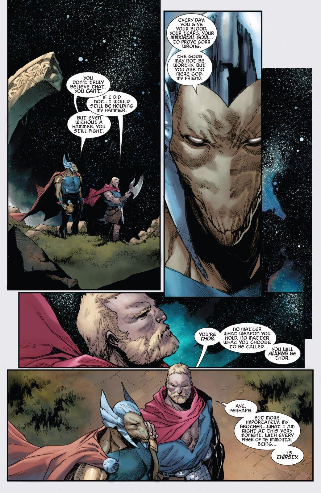 Почему Тор стал недостойным молота Мьельнира?  - Изображение 4