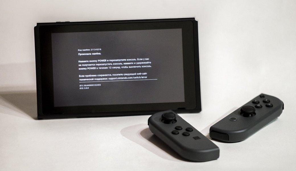 Что не так с Nintendo Switch. - Изображение 1